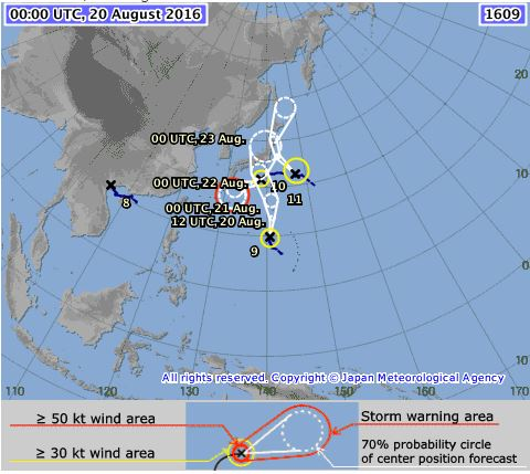 Typhoon Pandemonium (Image from the Japan Meteorological Agency's Tropical Cyclone Information page)